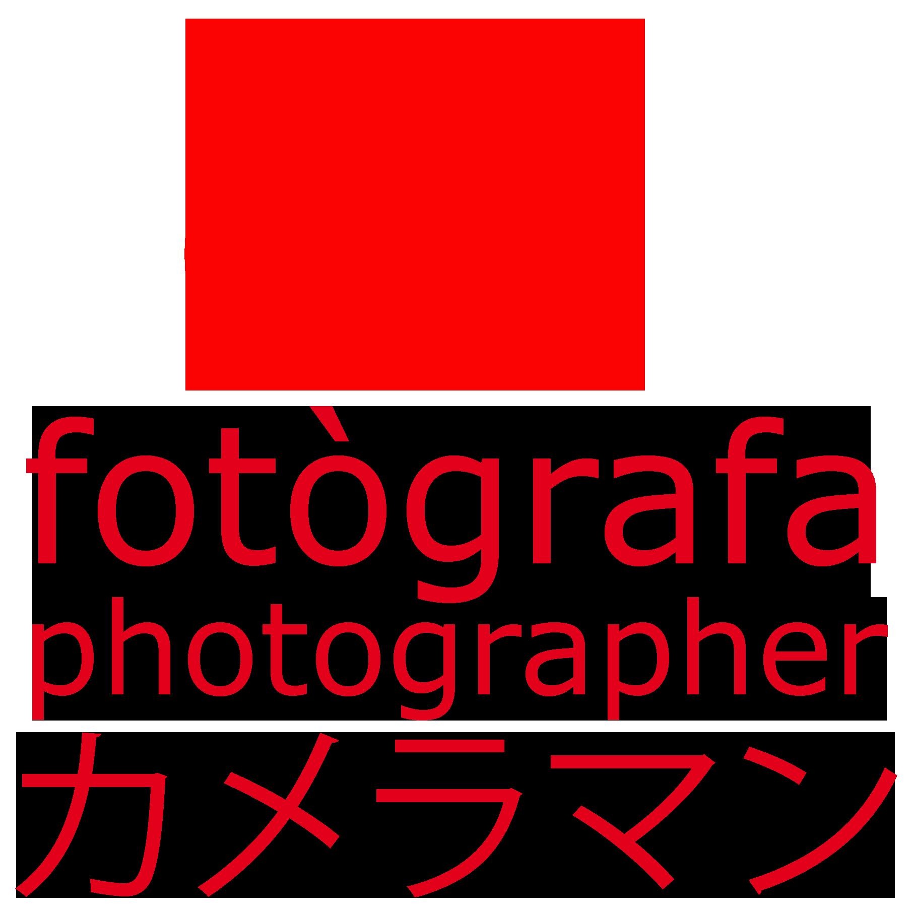 Diana Colominas - Fotògrafa